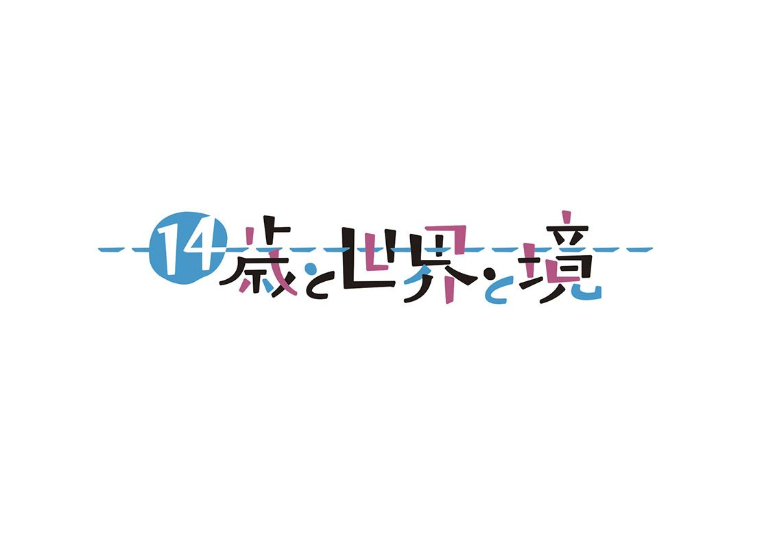 文字デザイン おしゃれまとめの人気アイデア Pinterest Kaiser 文字デザイン ロゴデザイン ロゴ フォント