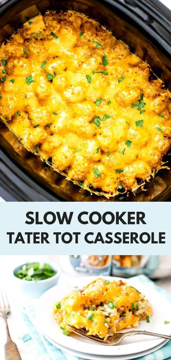 This easy Slow Cooker Tater Tot Casserole is a must-make! Crispy tater tots, layered between ground beef, and smothered in cheese. Yum - a delicious casserole recipe! An easy weeknight meal! #suburbansimplicity #crockpotrecipes #slowcookerrecipes #weeknightrecipes #crockpot #tatertotcasserole #casseroles