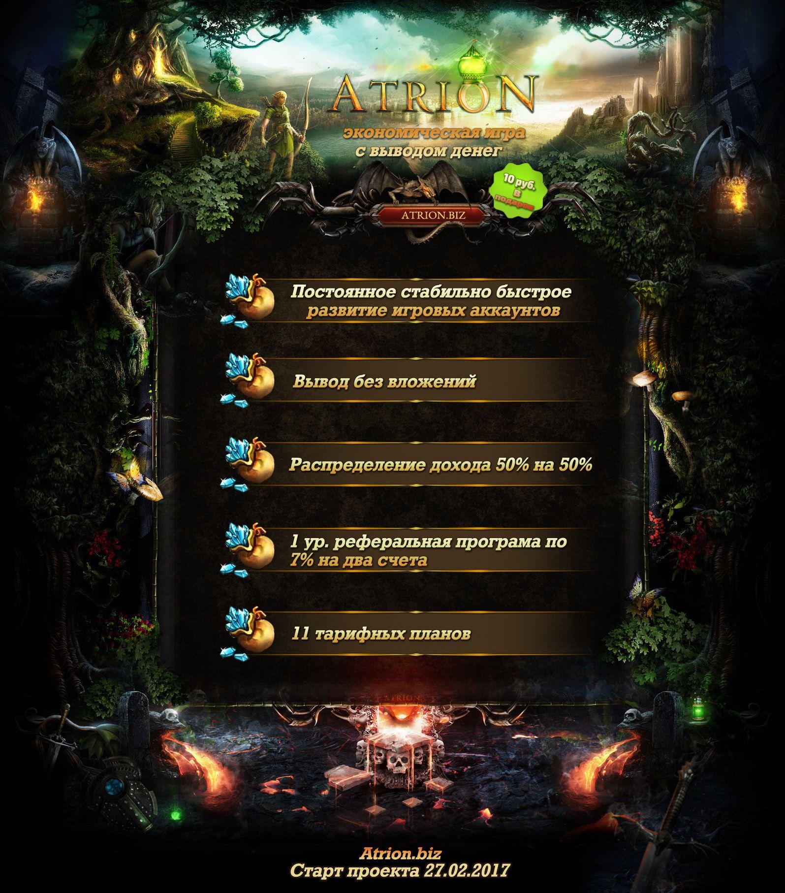 Игровые автоматы онлайн бесплатно lavaslots