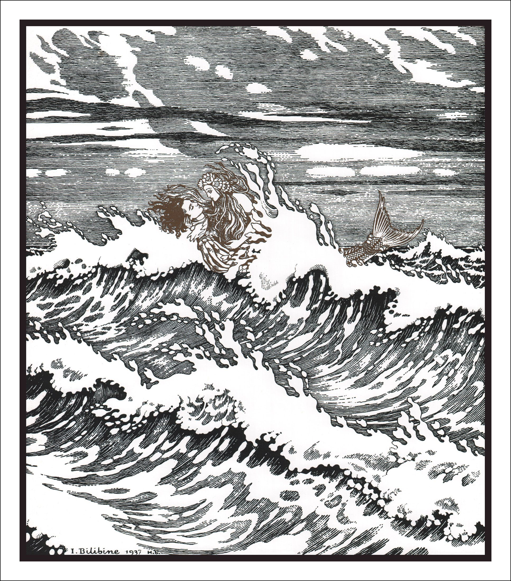 Hans Christian Andersen. The Little Mermaid.  Illustrator Ivan Bilibin.