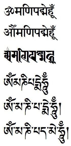 om mani padme hum sanskrit writing alphabet