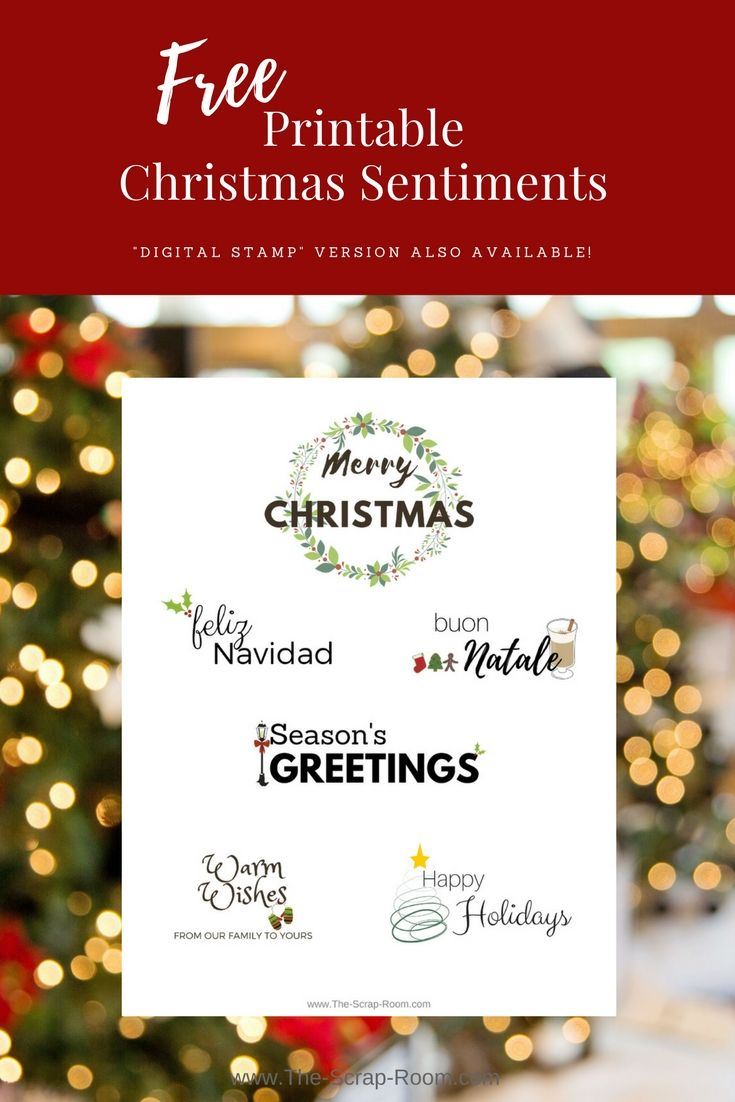 Free printable Christmas Sentiments that you can use to create your ...