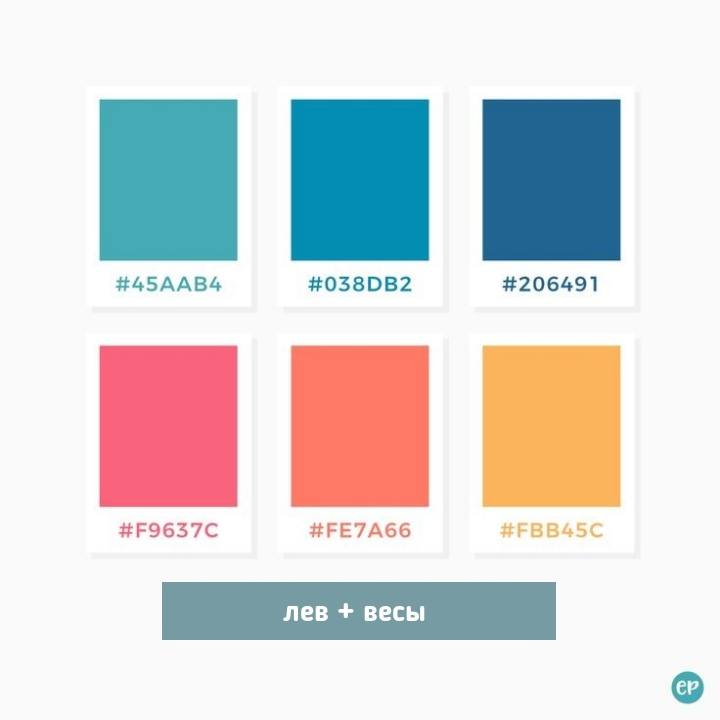 Moonstar Color Psychology Color Psychology Furniture Design Design Pantone Color Trends Bathroom Col In 2020 Retro Color Palette Pantone Colour Palettes Color Palette