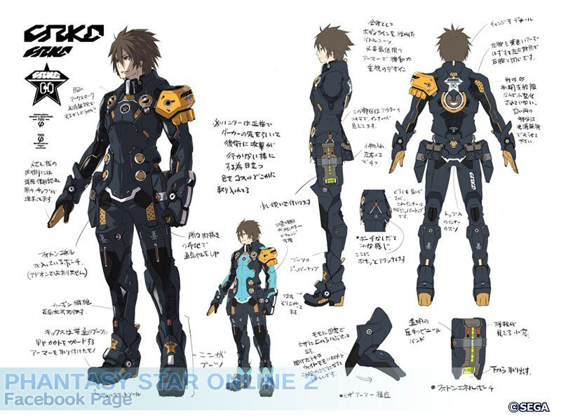 Phantasy Star Online 2 / Hunter   Fantasy in 2019   Character design