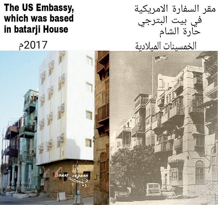 بيت البترجي Jeddah Places To Visit Past