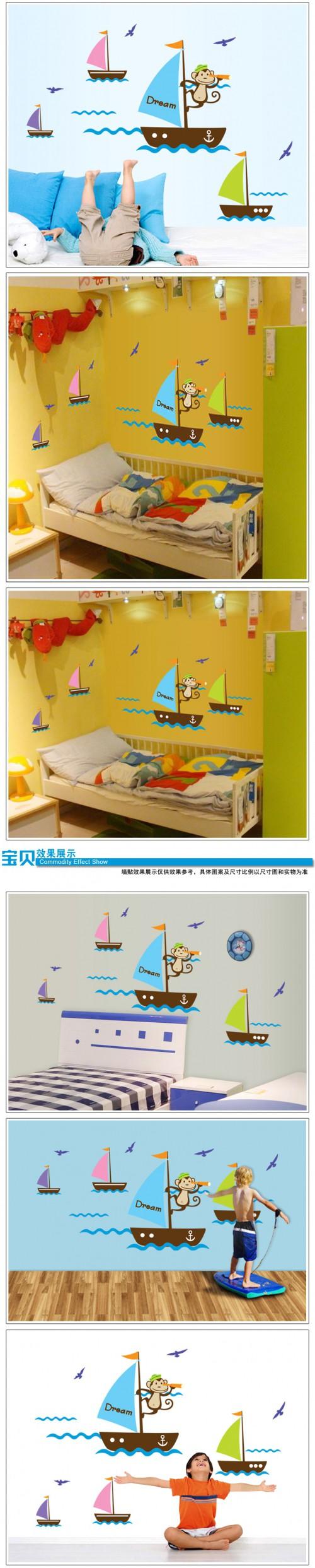 Airplane Cloud Sky cute monky sea dream home decor for kids room ...