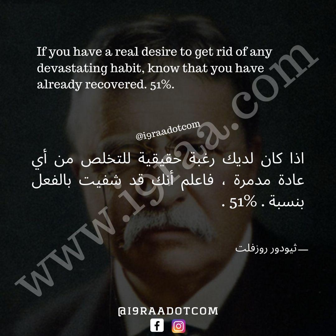 Pin On اقتباسات عربية انجليزية Quotes Arabic Englich