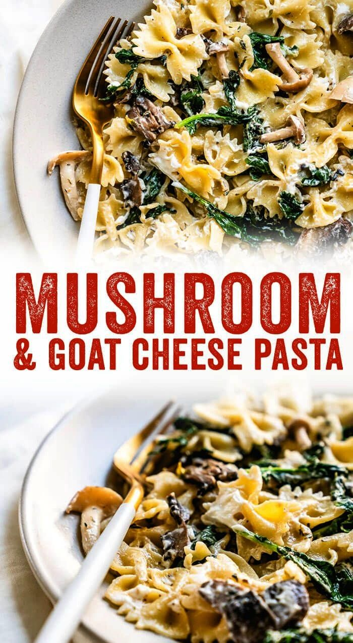 mushroom pasta with fresh herbs, goat cheese and lemon is a quick and easy dinner recipe tastes lik