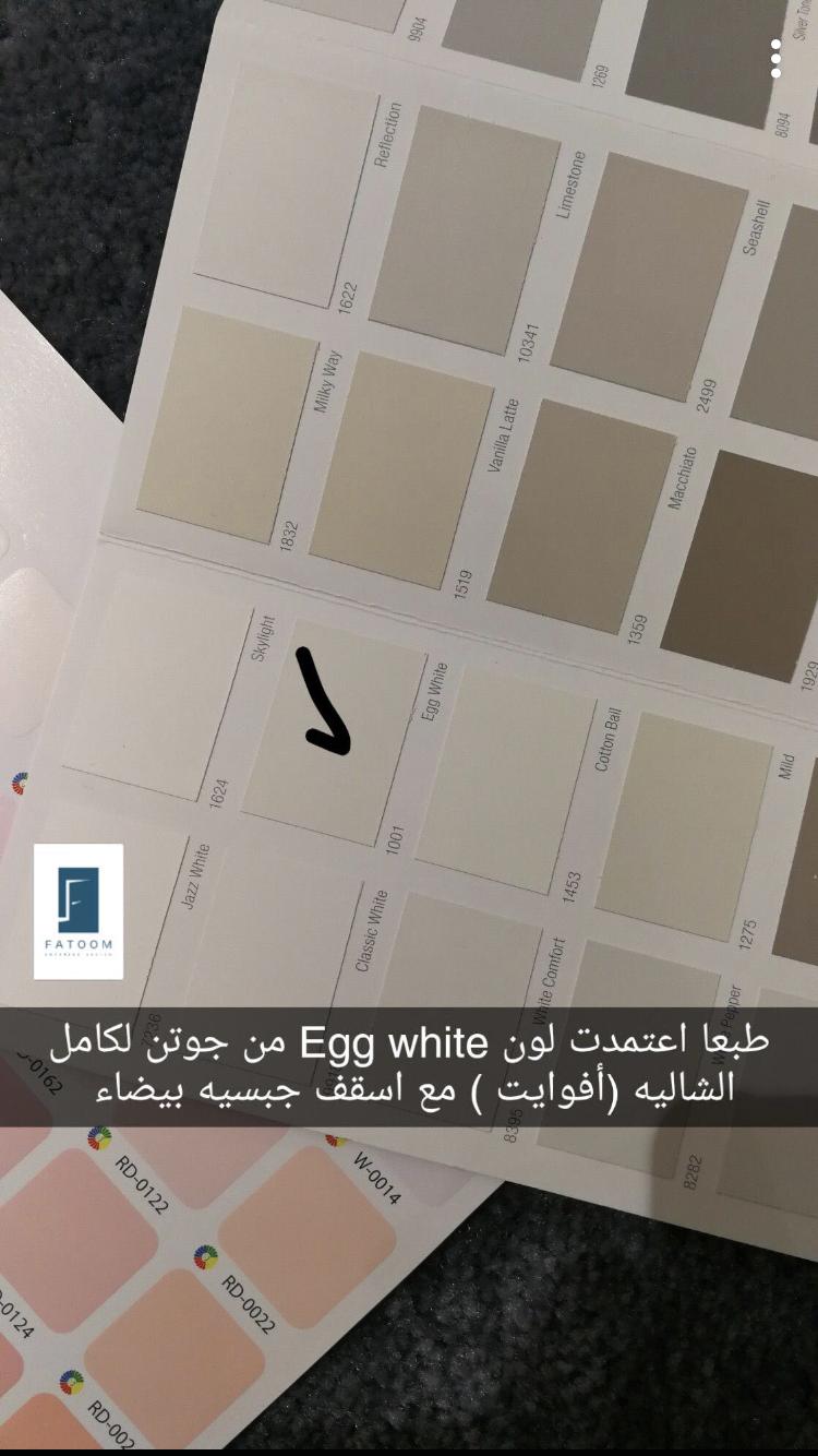 Pin By Fatoom Interior Interior On تصميم شاليه إليقانس Fatoom Interior Home Design Floor Plans Floor Plan Design Design