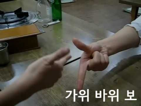 Rock Paper Scissors In Korean Practicalkorean Com Youtube Rock Paper Scissors Korean Language Childrens Songs