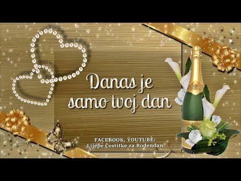 sretan ti rođendan youtube Danas je samo tvoj dan ~ Sretan ti Rođendan   YouTube | Sretan  sretan ti rođendan youtube