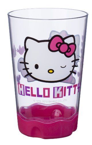 Planet Zak's Good to Go o Kitty Tumblers, 9-Ounce, Set ... on home food, home fire, home tree, home satellite, home ice, home truck, home school, home tower, home science, home flower, home of superman metropolis illinois, home of superman krypton, home color, home community,