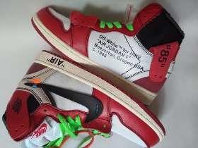 ed3241fd2f9 Air Jordan Retro 12 -   160.000 en Mercado Libre