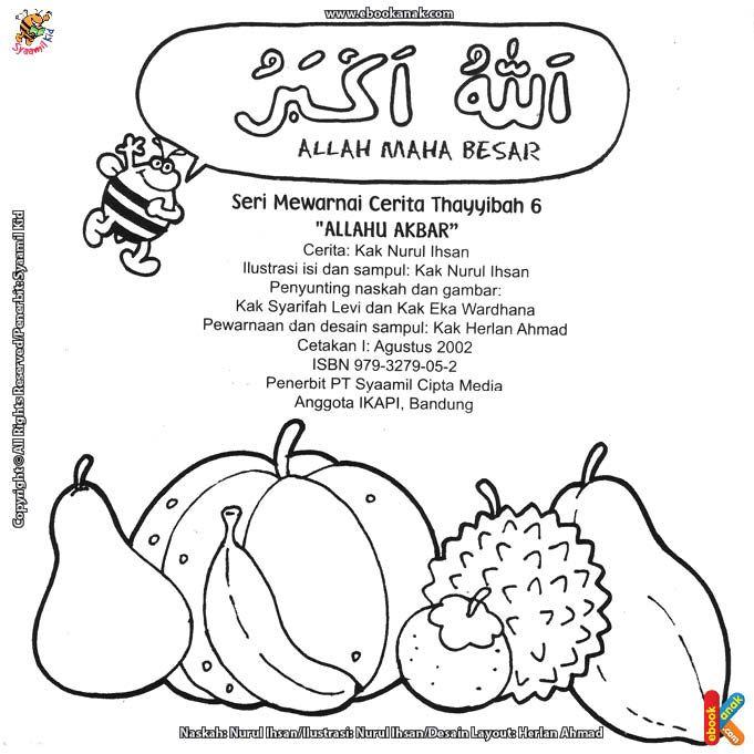 Ebook Seri Mewarnai Cerita Thayyibah Allahu Akbar Halaman Copyright