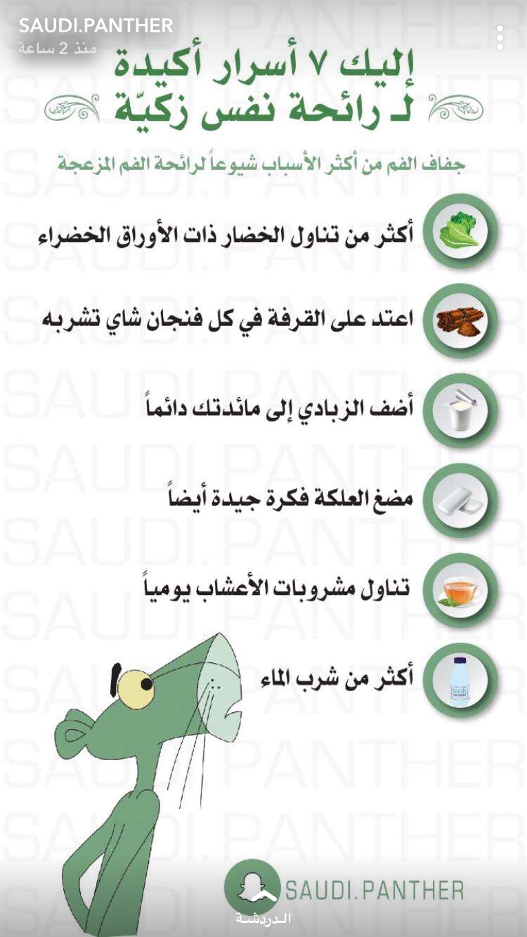 Pin By Moha Mo On Helpful Beauty Skin Care Routine Health And Beauty Tips Health And Wellness Center