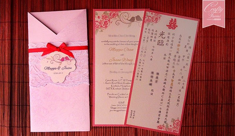 Lace And Ribbon Modern Chinese Wedding Card Dengan Gambar