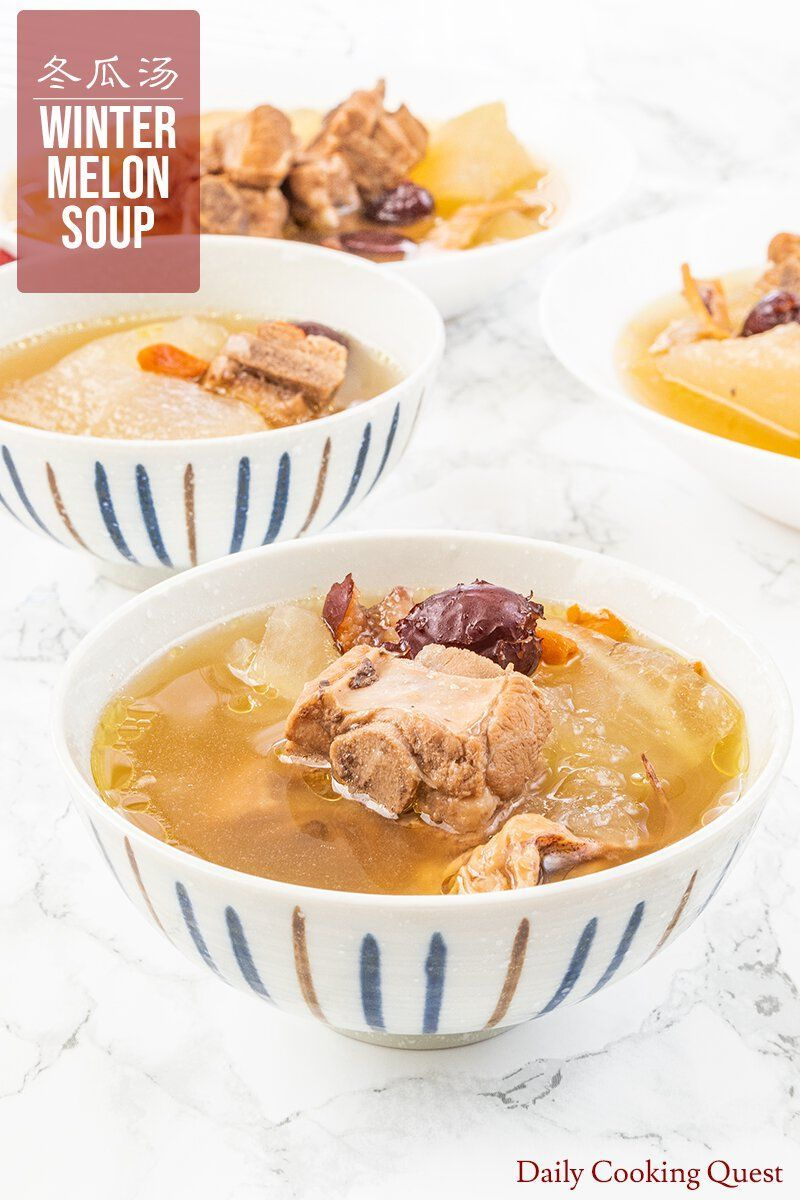 Winter Melon Soup #wintermelon Learn how to cook this easy, healthy, and delicious traditional Chinese winter melon soup (冬瓜汤) with pork ribs, red dates/jujube, and goji berries. #wintermelon
