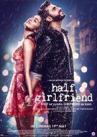 Phir Bhi Tumko Chahunga Song Download Main Phir Bhi Tumko Chahunga Half Girlfriend Mp Half Girlfriend Movie Half Girlfriend Full Movie Hindi Movies Online Free