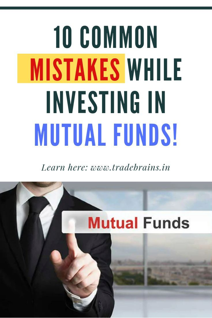 10 common mistakes while investing in mutual funds in 2020