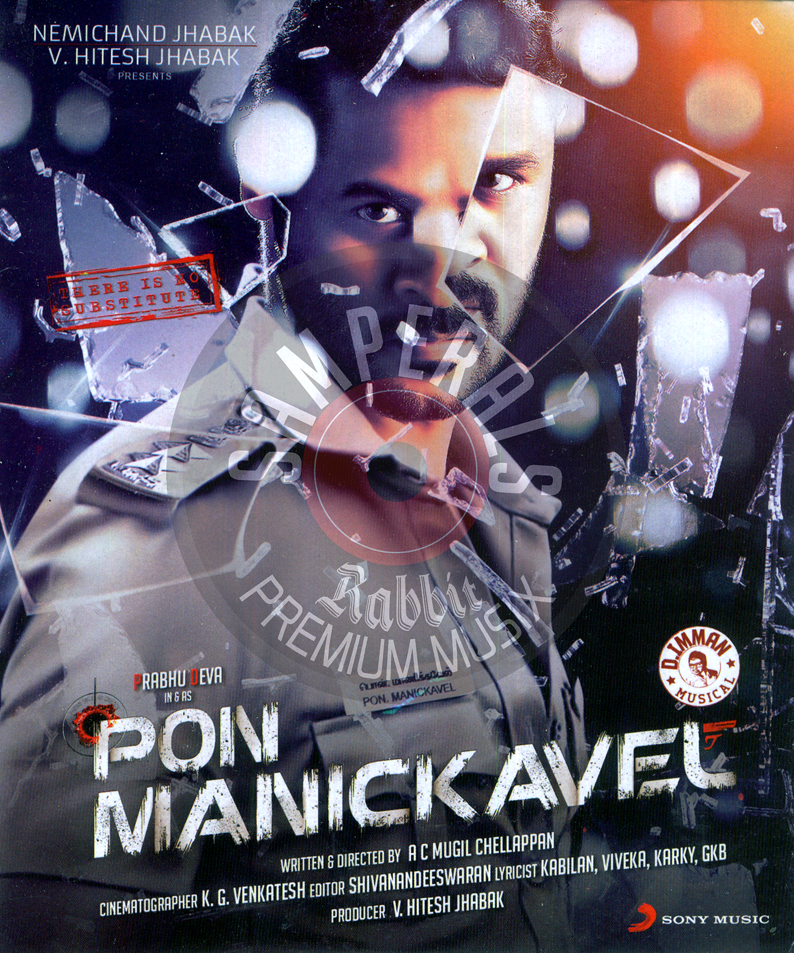 Image result for pon manickavel movie