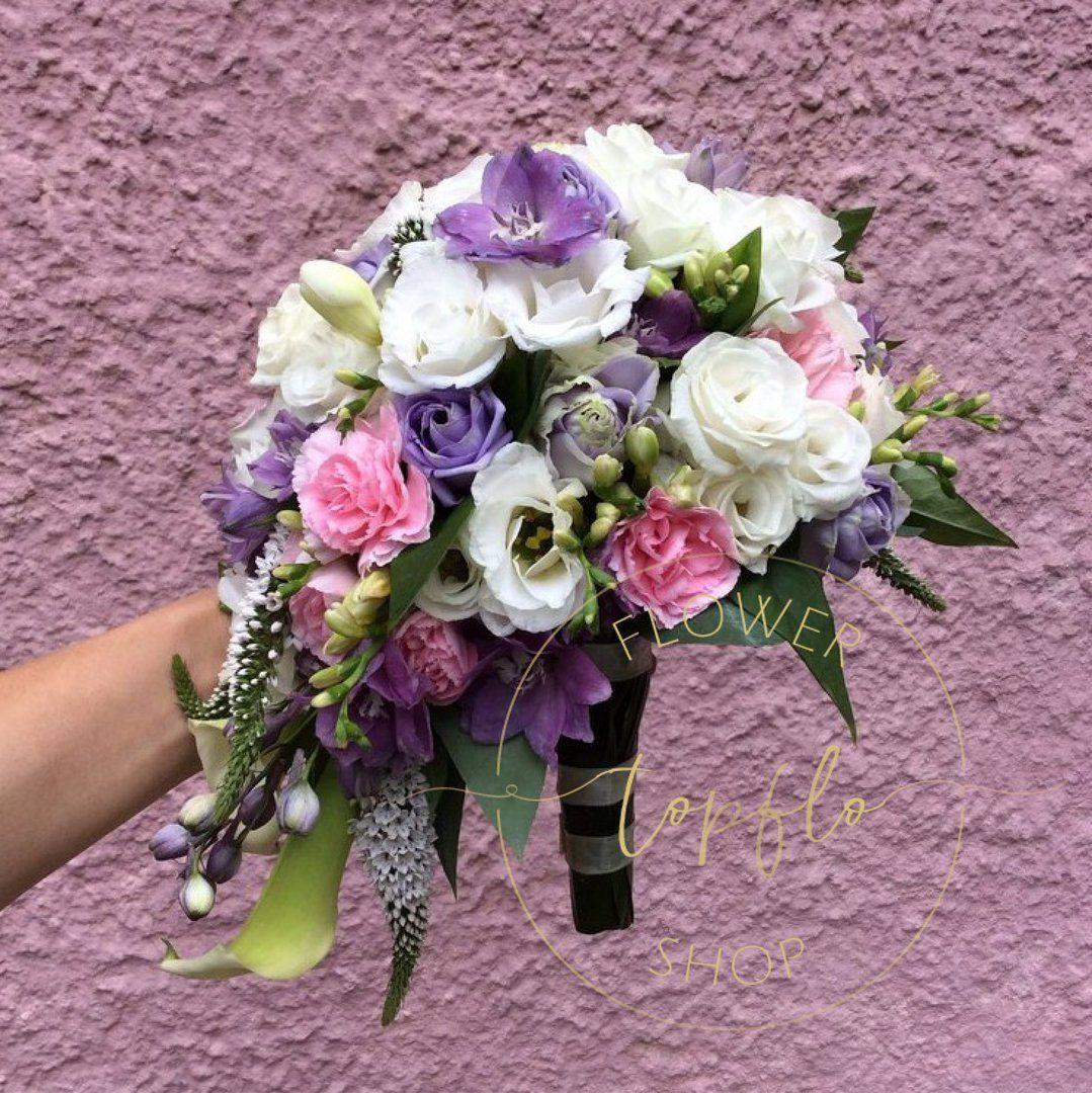 Салон цветов свадебный букет, невесты
