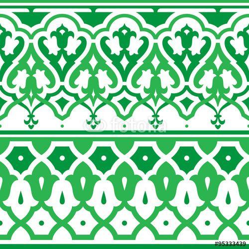 vector arabic oriental ornament floral pattern motif. Black Bedroom Furniture Sets. Home Design Ideas