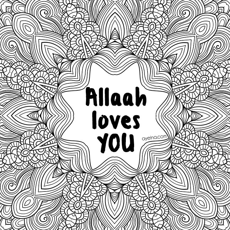 Free Coloring Page Islamic, Download Free Clip Art, Free Clip Art ... | 753x753
