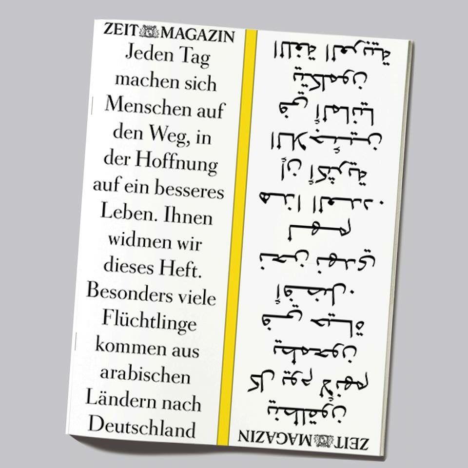 bureauborsche:  arabic german zeitmagazin bureau mirko borsche
