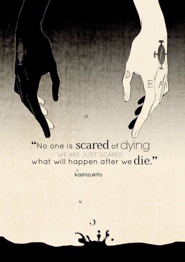 Pin By 사무실 On Wallpaper Sad Anime Quotes Dark Quotes Death