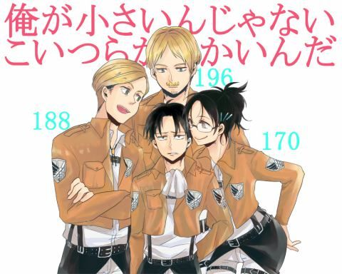 Levi is so short!