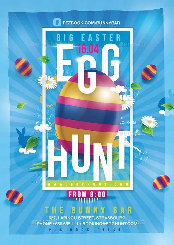 Easter Egg Hunt Events Flyers Download Here Httpsgraphicriver