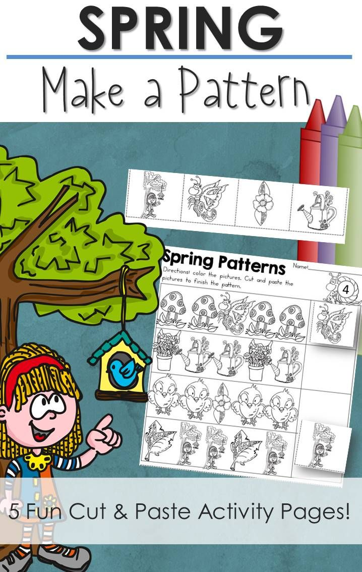 FREE Spring Pattern Game | Teaching patterns, Worksheets and Homeschool
