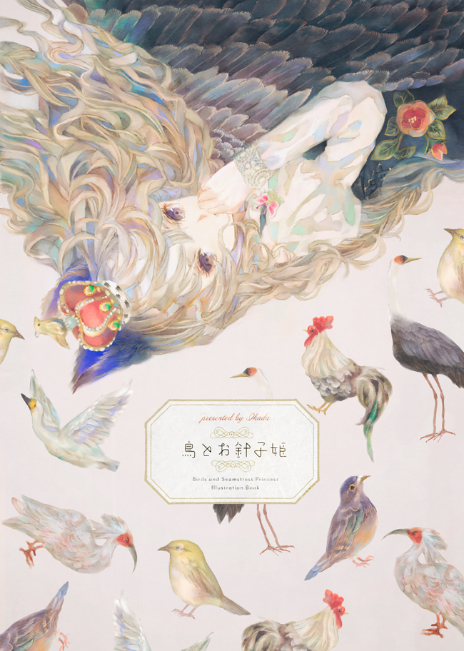 Comte De Monte Dingk At Hataoujisama Twitter Character In 2019