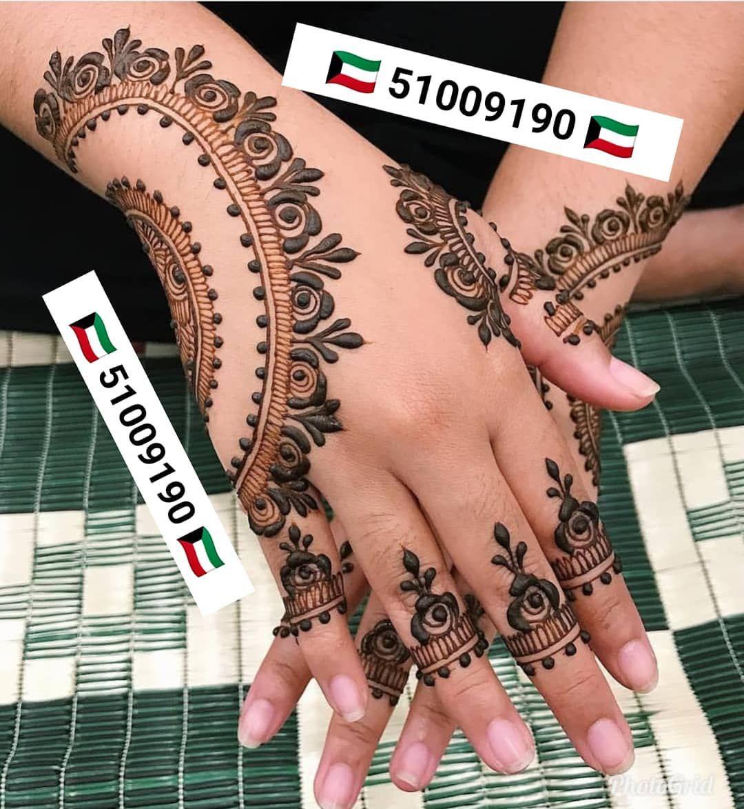 الحناء تسنيم للحناء في شهر رمضان و قرقعان استقبلي الشهر الفضيل مع اجمل نقوش الحناء نقوش حناءعلى شكل هلال و نجمة من م New Henna Designs Henna Designs Henna