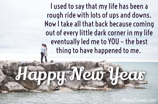 New Year Wishes Quotes Finacee | Happy New Year 2018 Quotes ...