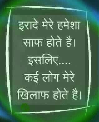 Pin By Narindar Naswa On Shayari Pinterest Hindi Quotes Hindi