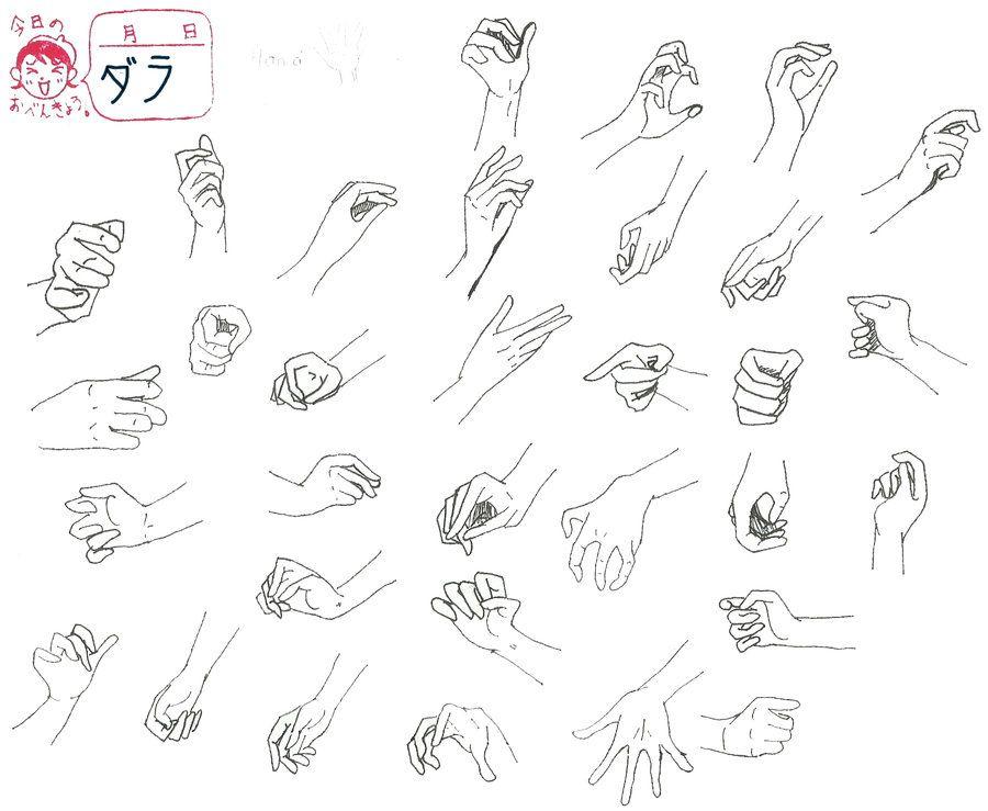 practice drawing hand part1 by emisuzu illustration in 2018