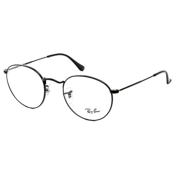 Ray Ban Rx3447v Round Metal 2503 Eyeglasses 126 Liked On