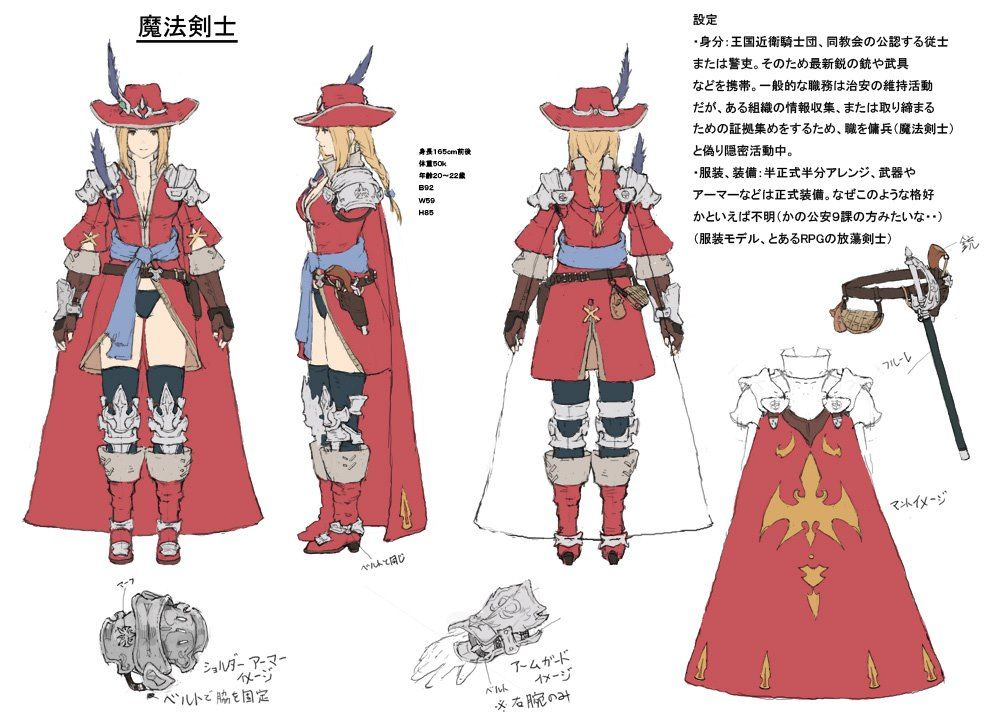 FFXIV Red Mage, to compliment the Black and White Magi