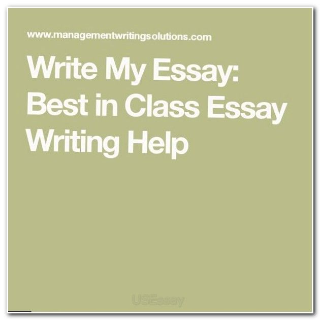 Essay on value of help