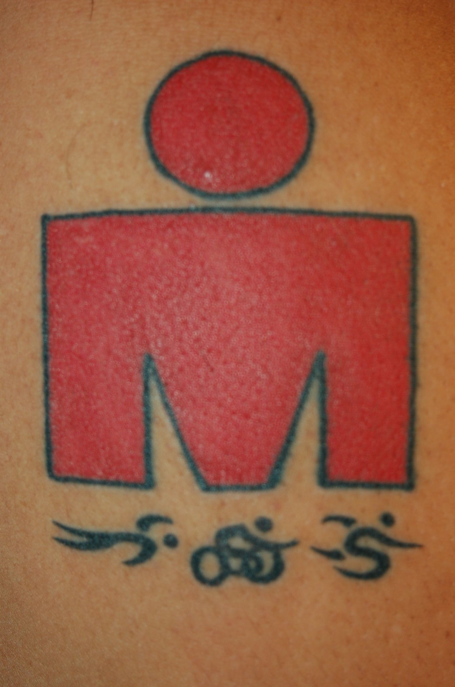 Show Me Your Mdot Inked Im Ers Iamtri Iron Man Tattoo Time Tattoos Triathlon Tattoo
