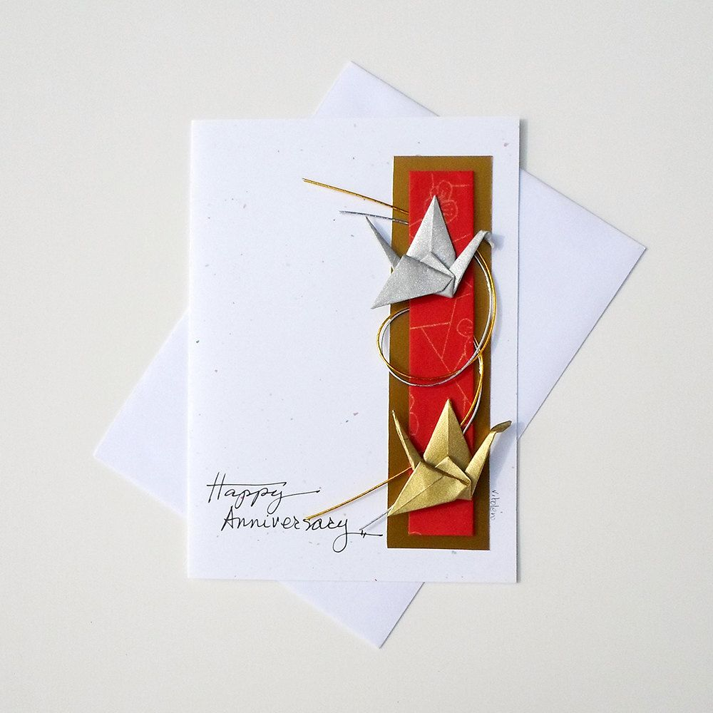 Wedding Anniversary Card For Husband Anniversary Greeting Card For