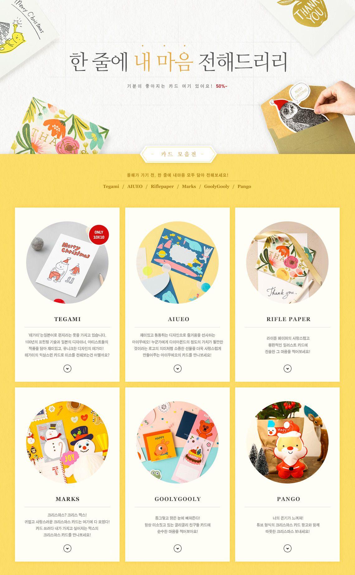 General Bea에 있는 Tung Phan님의 핀 판촉물 디자인 웹디자인 웹 레이아웃