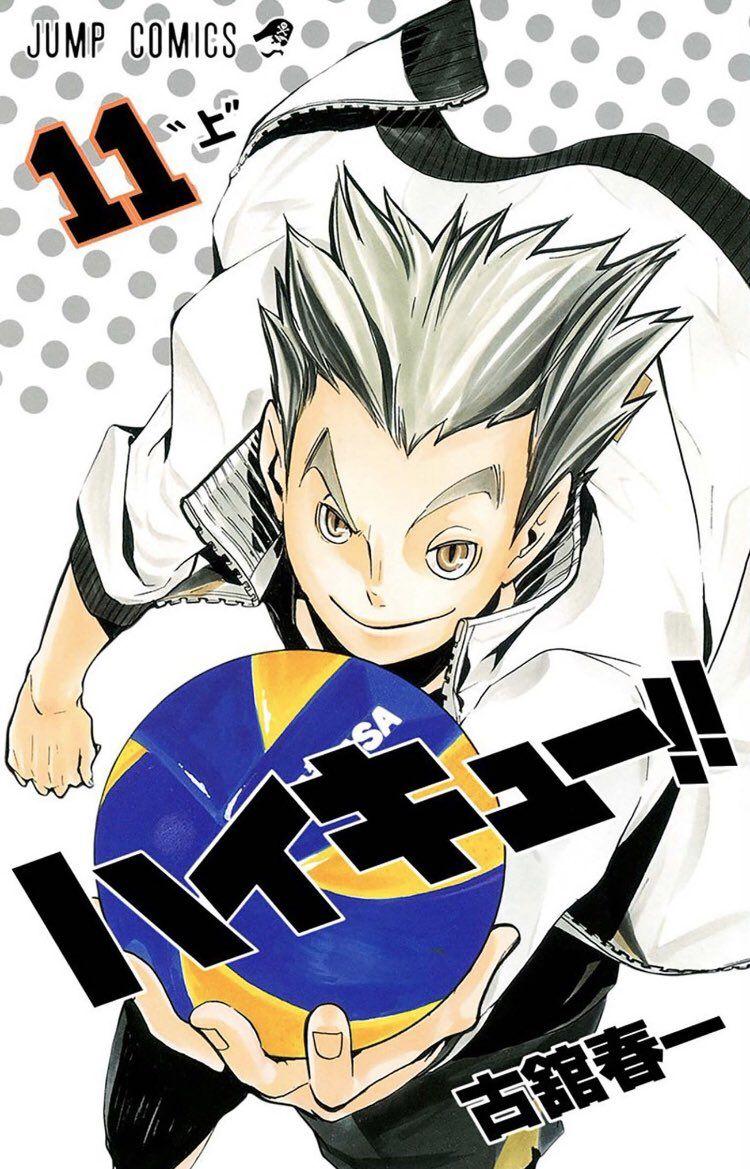 haikyuu manga manga covers bokuto koutaro