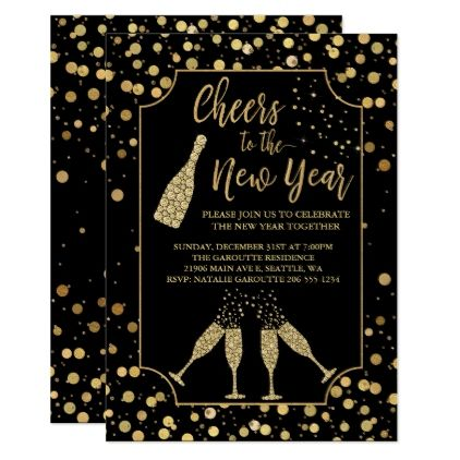 trendy cheers to the new year party invitation invitations personalize custom special event invitation idea style party card cards