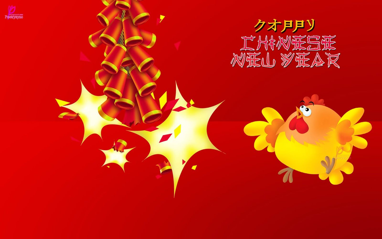 Chinese New Year Wishes Image Wallpaper Happy Lunar New Year Card