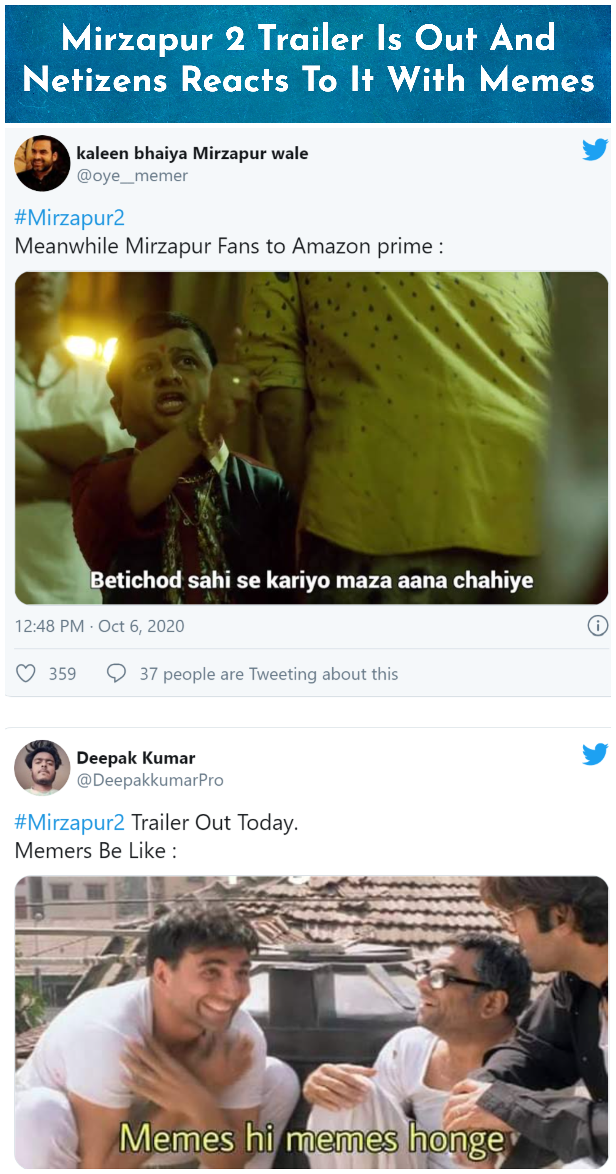 Mirzapur 2 Trailer Is Out And Netizens Reacts To It With Memes Memes Funny Memes Trailer