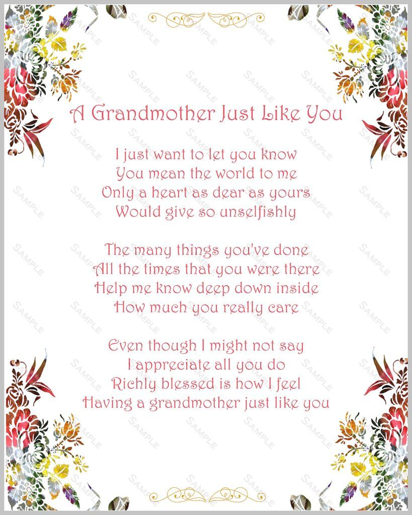 Grandma Gift Poem. Love Poem for Grandmom, Grandmother