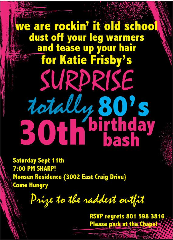 Printable Birthday Invitation Totally 80s Party by inkddesigns – 80s Party Invitation Template