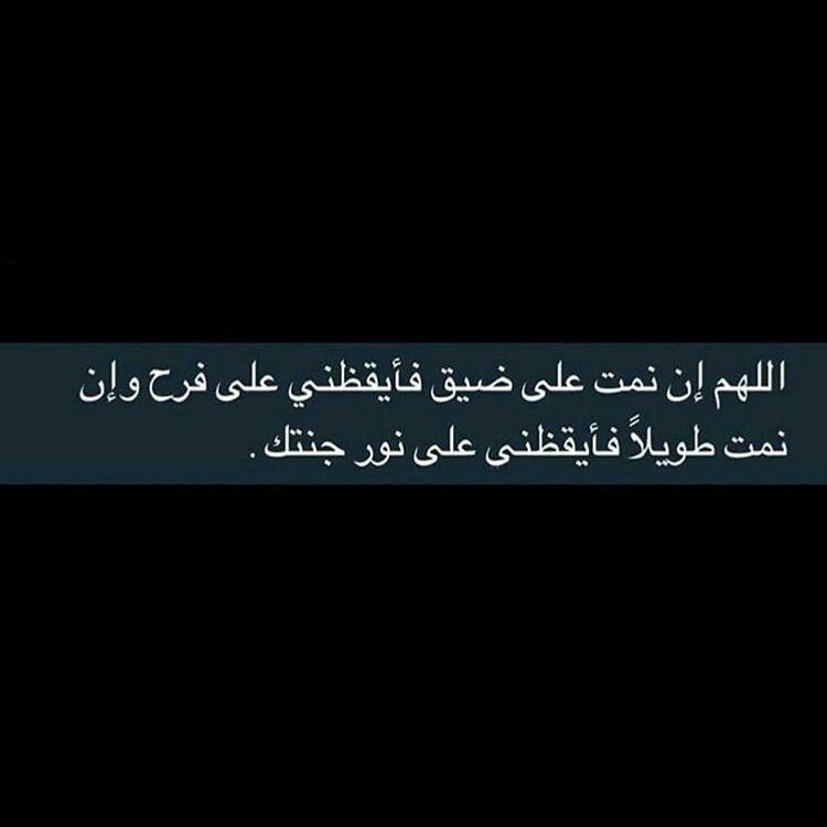 Pin By Hie07 On اقتباسات Islam Hadith Islam Egypt